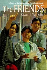 friends-yumoto